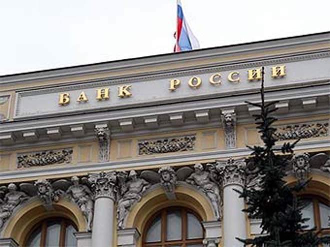 Resultado de imagem para O chefe do Banco Central da Rússia