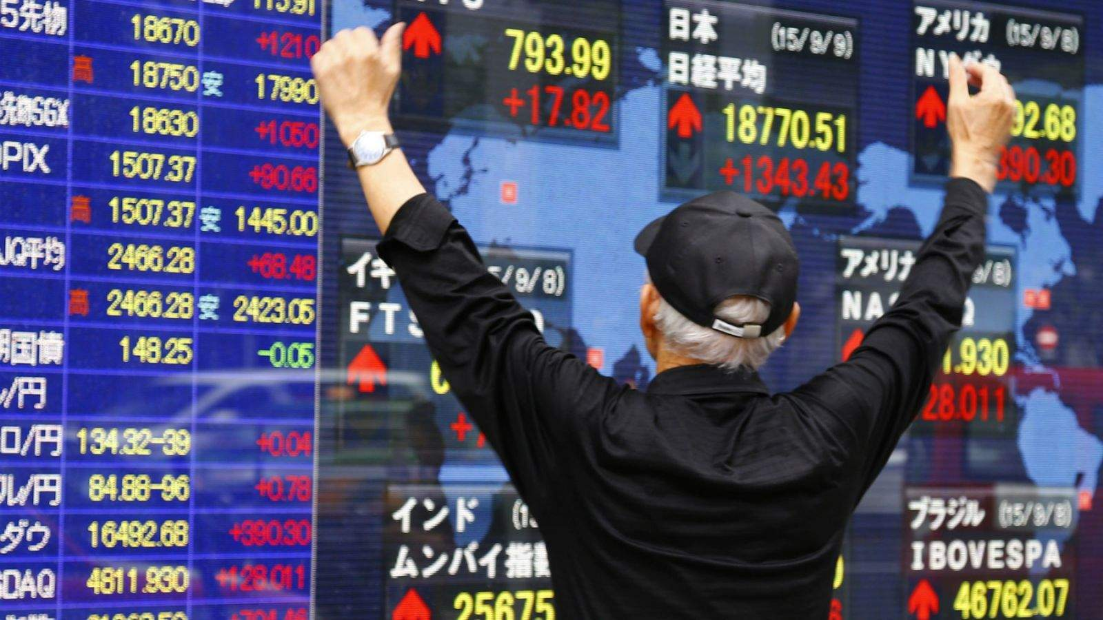 Bolsa de Futuros nos EUA vai negociar bitcoin a partir de domingo