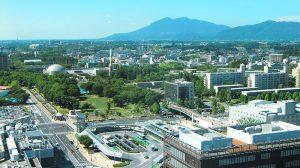 Vista da cidade de Tsukuba (Foto: On-chan/Wikimedia)