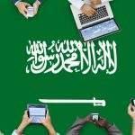 Banco da Arábia Saudita lança serviço de transferências via Ripple