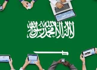 Arábia Saudita e Emirados Árabes se juntam para lançar criptomoeda