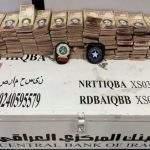 Polícia Civil do Rio apreende dinheiro da Venezuela que seria usado para falsificar dólar