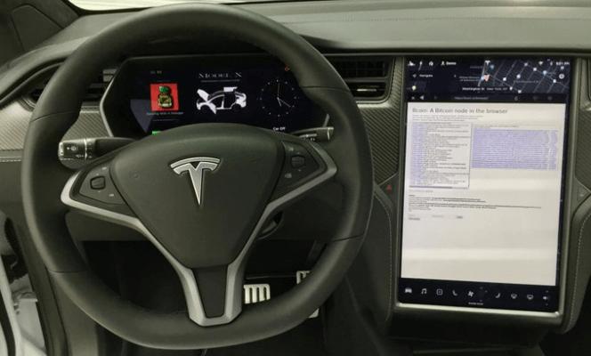 Vídeo no Twitter mostra computador de carro da Tesla rodando bitcoin
