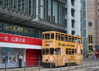 """Organização espalha anúncios sobre Bitcoin em Hong Kong: """"Seja seu próprio banco"""""""