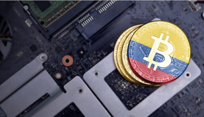 Banco de Bogotá anuncia participação em testes com criptomoedas de regulador da Colômbia